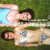 Ladytron's Softcore Jukebox