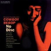 COWBOY BEBOP Original Soundtrack 2: No Disc