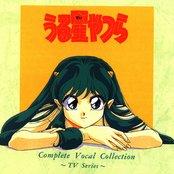 Urusei Yatsura Complete Vocal Collection TV Series