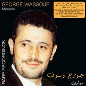 Mawawel-Live Rare Recording