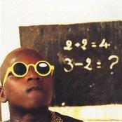 Mali Music (feat. Afel Bocoum, Toumani Diabaté & Friends)