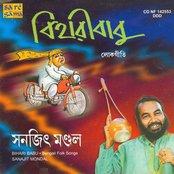 Bihari Babu - Sanajit Mondal