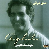 Eshghe Sharghi - Persian Music