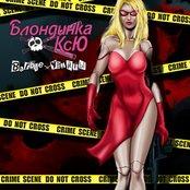 Barbie-убийцы