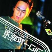 Chi Zha 903 Zu Band Shi Jian Jia Qiang Di Yi Gig (New Songs + Live)