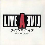 Live A Live Original Sound Version