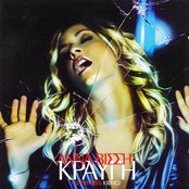 Kpayth