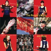 The People'S Music