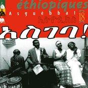 Ethiopiques 18, Asgu?bba
