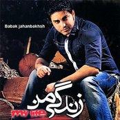 Zendegie Man (Persian Music)