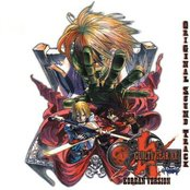 Guilty Gear XX #Reload Korean Version Original Sound Track