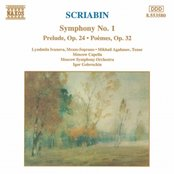 SCRIABIN: Symphony No. 1 / Reverie, Op. 24 / Poemes, Op. 32