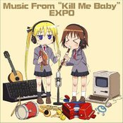 """Music From """"Kill Me Baby"""""""