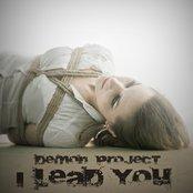 I Lead U