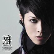 Victory Road To The King Of Neo Visual Rock -Singles-
