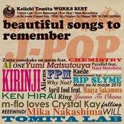 冨田恵一 WORKS BEST 〜beautiful songs to remember〜