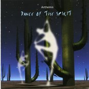 Dance of the Spirit