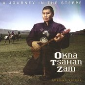 Shaman Voices: a Journey In the Steppe