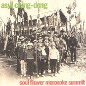 Asyl Ching-Dong