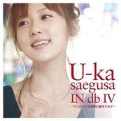 U-ka saegusa IN db IV ~クリスタルな季節に魅せられて~