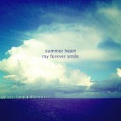 My Forever Smile EP