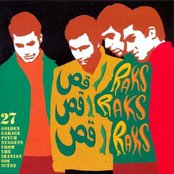 Raks Raks Raks: 27 Golden Garage Psych Nuggets From The Iranian 60s Scene