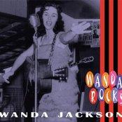 Wanda Rocks