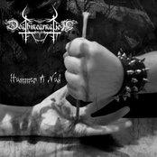 Hammer A Nail (promo 2008)