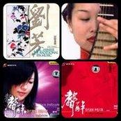 Sheng Sheng Zui 2 (A Voice Inebriate 2)