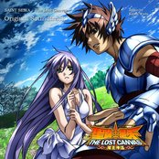 Saint Seiya - The Lost Canvas Original Soundtrack