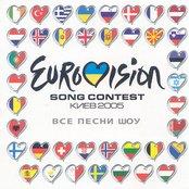 Eurovision Song Contest: Kiev 2005 (disc 1)