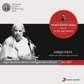 From the NCPA Archives - Girija Devi