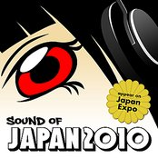 Sound of Japan 2010 -appear on Japan EXPO-