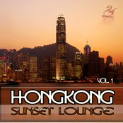 Hongkong Sunset Lounge (Asia Finest Chillout Bar Grooves)