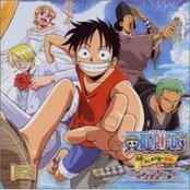 One Piece - 'Nejimaki to no Boken' Music File