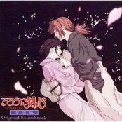Rurouni Kenshin - Seisou Hen OST