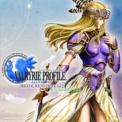 Valkyrie Profile 2: Silmeria, Volume 2: Silmeria Side
