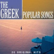 The Greek Popular Songs