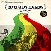 Jah Praises (British Reggae Unreleased Classics)