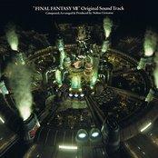 Final Fantasy VII OST