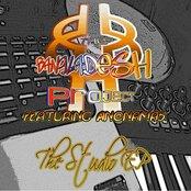 The Studio EP