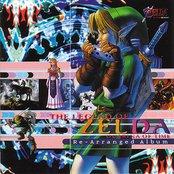 The Legend of Zelda: Ocarina of Time Re-Arranged Album