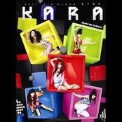 KARA 3rd Album STEP