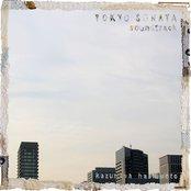 TOKYO SONATA soundtrack