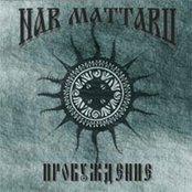Nar Mattary - Пробуждение