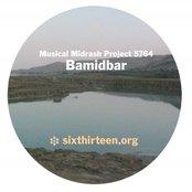 Bamidbar5764