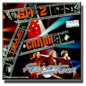 Fellini Tour