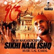 Sikhi Naal Ishq