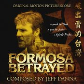 Formosa Betrayed Motion Picture Soundtrack
