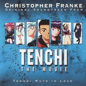 Tenchi The Movie: Tenchi Muyo in Love Soundtrack